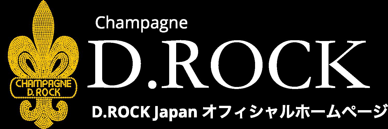シャンパンD.ROCK Japanオフィシャルホームページ